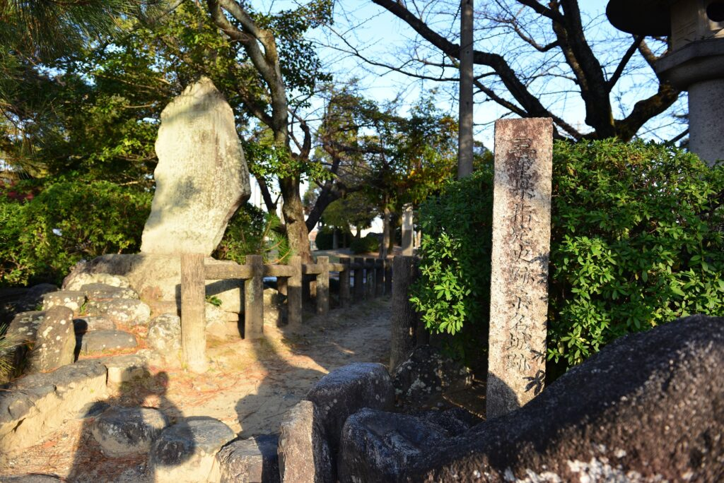 九華公園画像
