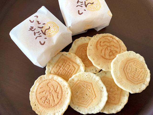 絲印煎餅(いといんせんべい)播田屋