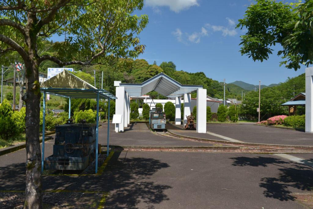 熊野市紀和鉱山資料館画像