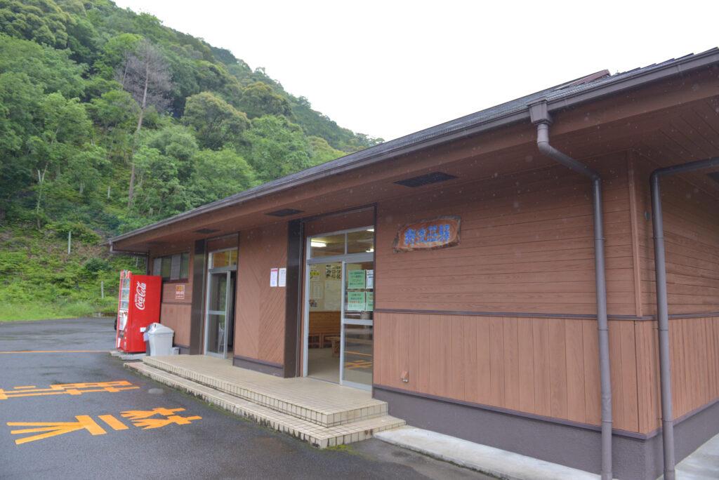 瀞流荘駅画像